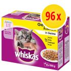 Whiskas Junior 2-12 meses 96 x 85 / 100 g en bolsitas