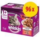 Whiskas 1+ Marmiton 96 x 85 g