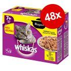 Экономупаковка Whiskas Senior 7+  48 x 85 г
