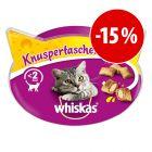 Whiskas Snacks para gatos ¡con gran descuento!