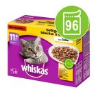 Whiskas 11+ -säästöpakkaus 96 x 100 g