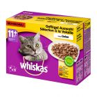 Whiskas 11+ -säästöpakkaus 48 x 100 g