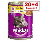 20 + 4 Δωρεάν! Whiskas 1+ Κονσέρβες 24 x 400 g