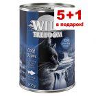 5 + 1 в подарок! Влажный корм Wild Freedom Adult 6 x 200/400 г