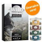 Смесена пробна опаковка Wild Freedom Instinctive Adult 6 x 70 г