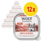 Wolf of Wilderness Adult 12 x 300 g