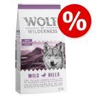 Wolf of Wilderness сухой корм для собак 12 кг со скидкой 15%!