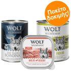 Μεικτό Πακέτο Wolf of Wilderness Adult