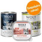 Смешанная упаковка Wolf of Wilderness Adult