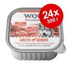 Смешанная экономупаковка Wolf of Wilderness Adult 24 х 300 г
