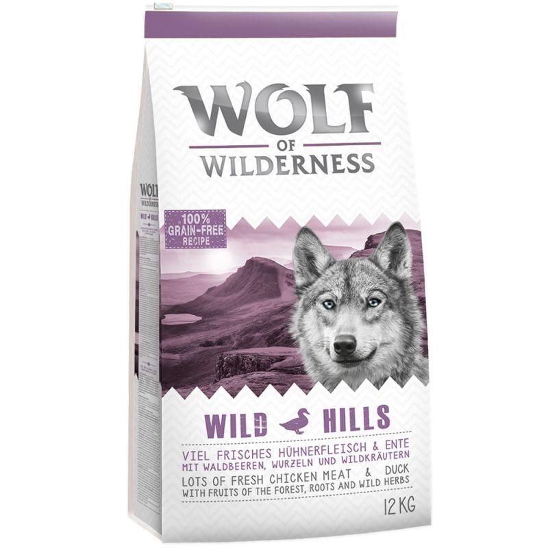 """Wolf of Wilderness Adult """"Wild Hills"""" - Anatra"""