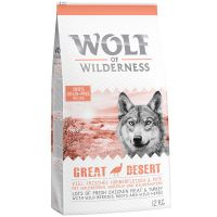 Wolf of Wilderness Great Desert con pavo