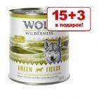 15 + 3 в подарок! Wolf of Wilderness, 18 x 800 г