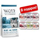 12 кг Wolf of Wilderness + 6 x 300 г влажного корма в подарок!