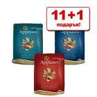 11 + 1 подарък! 12 x 70 г микс опаковка Applaws паучове в бульон