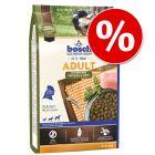 2 x 15 кг Смешанная упаковка сухого корма bosch по выгодной цене!