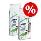 2 x 15 кг Cat Chow суха храна за котки - икономична опаковка