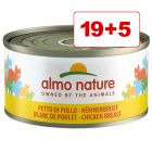 24 x 70 g Almo Nature Legend 19 + 5 kaupan päälle!