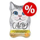 18 x 85 g Catessy Schälchen zum Sonderpreis!