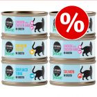 6 x 70g Cosma Nature Mixed Trial Pack Wet Cat Food - Special Price!*