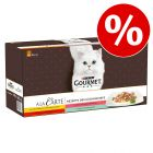 60 x 85 g Gourmet A la Carte 20 % billigare!