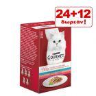 24 + 12 δωρεάν! 36 x 50 g Μεικτό Πακέτο Gourmet Mon Petit