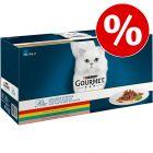 60 x 85 g Gourmet Perle Mix zum Sonderpreis!