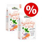 2 x 400g Greenwoods Adult Dry Cat Food - Special Price!*