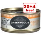 24 x 70g Greenwoods Adult Mixed Pack Wet Cat Food - 20 + 4 Free!*
