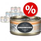 6 x 70g Greenwoods Mixed Trial Pack Wet Cat Food - Special Price!*