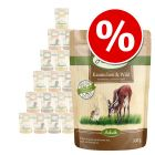 30 x 300g Lukullus Pouches Mixed Packs - Special Price!*