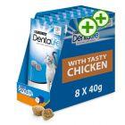 8 x 40g Purina Dentalife Cat Dental Snacks - Chicken - 3x zooPoints!*
