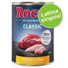 1 x  400 g Rocco