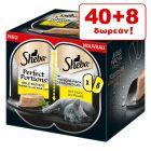 40 + 8 δωρεάν! 48 x 37,5 g Sheba Perfect Portions