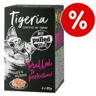 6 x 85 g Tigeria Pulled Meat σε Τιμή Δοκιμής!