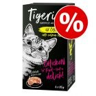 24 x 85g Tigeria Wet Cat Food - Special Price!*