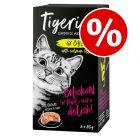 6 x 85g Tigeria Wet Cat Food Trays - Special Price!*