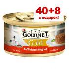 40 + 8 в подарок!  48 x 85 г Gourmet Gold влажный корм в баночках