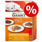20% намаление! 6 x 50 г Gourmet Mon Petit на специална цена