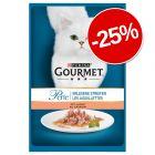 25% намаление! 120 x 85 г Gourmet Perle на специална цена!