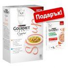 32 x 40 г Gourmet Soup в паучове + 5 x 10 г Nature's Creations Snack лакомство подарък!