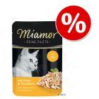30 x 100 г  Miamor Feine Filets в пакетиках по суперцене!