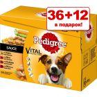 36 + 12 в подарок! 48 x 100 г Pedigree пакетиков в мультиупаковке