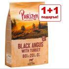 1 + 1 подарък! 2 x 1 кг Purizon суха храна за кучета