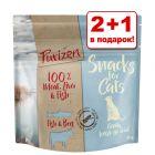 2 + 1 в подарок! 3 x 40 г Purizon Snacks для кошек