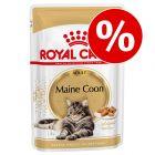 48 x 85 г Royal Canin со скидкой 5€