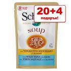 20 + 4 подарък! 24 x 85 г Schesir Cat Soup