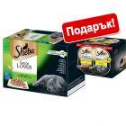 48 x 85 г Sheba вариации в купички + 6 x 37,5 г Perfect Portions с пиле подарък!