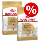 2 x Small Bags Royal Canin Breed Dry Dog Food - Get Second Bag 25% Off!*