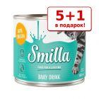 5 + 1 в подарок! 6 x 140 мл Smilla напиток для кошек